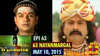 63 Nayanmargal 10-05-2015 – Thanthi tv Show