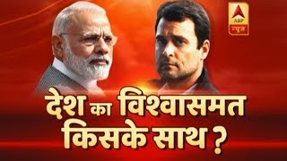 With 314 MPs in Lok Sabha, NDA Govt. Likely To Pass No-Confidence Motion Tomorrow | ABP News - ABPNEWSTV