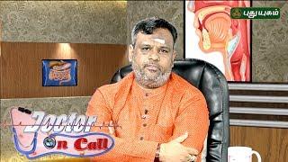 Doctor On Call 16-06-2017 Puthu Yugam tv Show