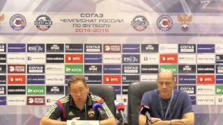 Пресс конференция главного тренера футбольного клуба ЦСКА