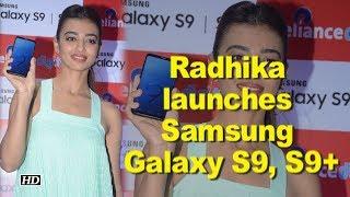 Radhika Apte launches Samsung Galaxy S9, S9+ - IANSLIVE
