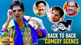 Panileni Puli Raju Full Movie | Back to Back Comedy Scenes | Dhanraj | Swetha Varma | Mango Videos - MANGOVIDEOS