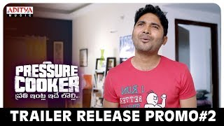 Pressure Cooker Movie Trailer Release Promo#2 | Sai Ronak, Rahul Ramakrishna, Rajai Rowan - ADITYAMUSIC