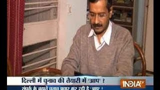Watch why Kejriwal afraid of forming govt in Delhi - INDIATV