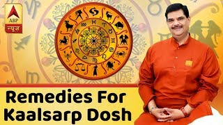 GuruJi With Pawan Sinha: Remedies for kaalsarp dosh - ABPNEWSTV
