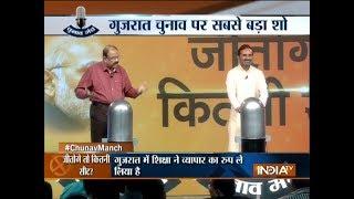 Chunav Manch: Debate between Shakti Singh Gohil and Jai Narayan Vyas - INDIATV
