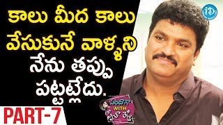 Actor/Comedian Siva Reddy Exclusive Interview Part#7 || Saradaga With Swetha Reddy - IDREAMMOVIES