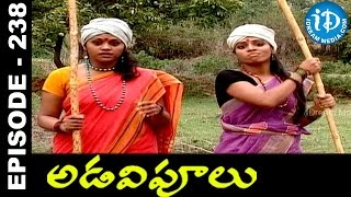 Adavipoolu    Episode 238    Telugu Daily Serial - IDREAMMOVIES