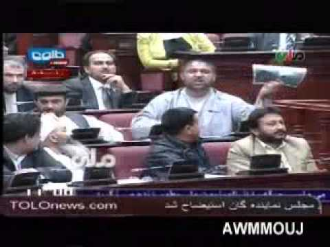 Afghanistan finance minister exposes matters about some Afghanistan MPs