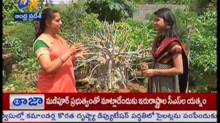 Sakhi - సఖి - 14th September 2014 - ETV2INDIA