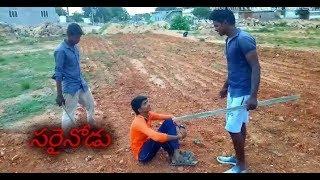 Sarainodu Telugu short film 2018 - YOUTUBE