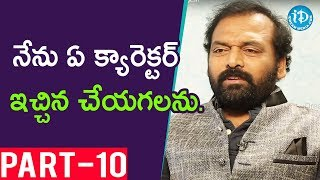 Actor Dil Ramesh Exclusive Interview Part #10 || Face To Face With iDream Nagesh - IDREAMMOVIES