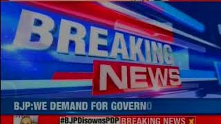 Political Reaction After BJP-PDP Alliance Break - NEWSXLIVE