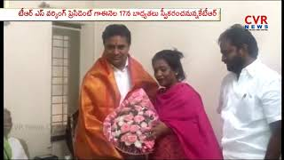 TRS Leaders Wishes to KTR after Appointed as TRS Working President | Telangana | CVR NEWS - CVRNEWSOFFICIAL