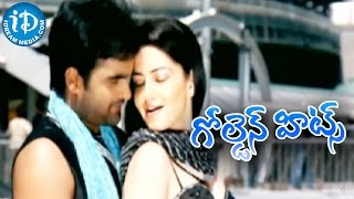 Vaareva Movie Golden Hit Song || Yelo Yelo Video Song || Gowtham, Shambhavi || Mahesh Shankar - IDREAMMOVIES