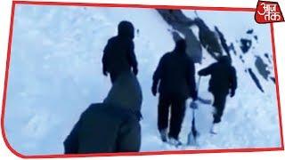 लद्दाख: 10 लोग बर्फीले तूफान की चपेट में आए, बचाव कार्य जारी - AAJTAKTV