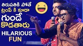 Priyadarshi and Rahul Ramakrishna Making Hilarious Fun   Ee Nagaraniki Emaindi Pre Release Event - TFPC