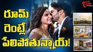 Naga Chaitanya Samantha Wedding Expenses Details - TELUGUONE