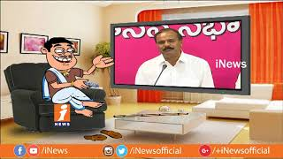 Dada Satires On TRS Leader Karne Prabhakar Rao Over Comments On Congress | Pin Counter | iNews - INEWS