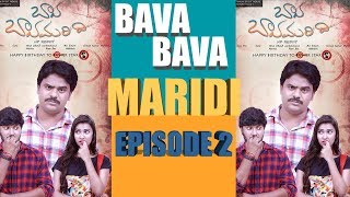 BavaBavaMaridi || Latest Telugu Short Film 2019 || RKEntertainments|| Episoid -2 - YOUTUBE