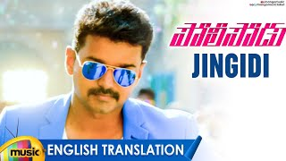 VIJAY Policeodu Movie Songs | Jingidi Video Song With English Translation | Vijay | Samantha | Theri - MANGOMUSIC