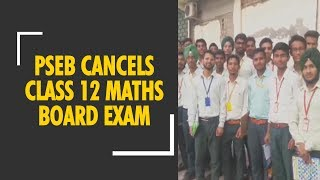 Exam Paper leak: Punjab School Education Board cancels Class 12 maths exam - ZEENEWS