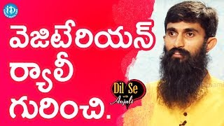 Acharya Srinivas About Vegetarian Rally || Dil Se With Anjali - IDREAMMOVIES