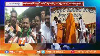 Paripoornananda Swami Unveils Sardar Vallabhai Patel Statue at Ravirala | Ranaga Reddy | iNews - INEWS