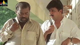 Rhythm Movie Scenes | Arjun and Manivannan Comedy at Bank | Telugu Movie Scenes | Sri Balaji Video - SRIBALAJIMOVIES