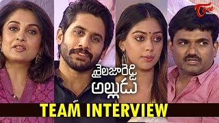 Sailaja Reddy Alludu Team Interview | Vinayaka Chavithi Special 2018 | TeluguOne - TELUGUONE