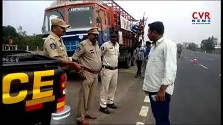 Gas Cylinders Loaded Lorry Hits Road Divider in Prakasam | Singarayakonda National Highway | CVR - CVRNEWSOFFICIAL
