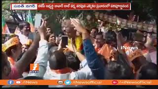 Swami Paripoornananda Election Campaign In Sanath Nagar For BJP Candidate Bhawarlal Varma | iNews - INEWS