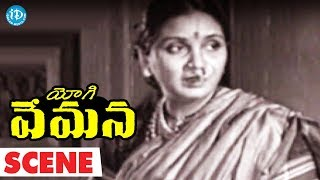 Yogi Vemana Movie Scenes - Vemana Brings Long Chain To Rani || Chittor V. Nagaiah - IDREAMMOVIES