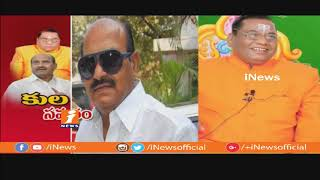 Prabodhananda Swami Vs JC Diwakar Reddy In Tadipatri | Anantapur | Spot Light | iNews - INEWS