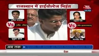 High Voltage Battle In Rajasthan! Can Yunus Khan Breach Sachin Pilot's Bastion In Tonk? - AAJTAKTV