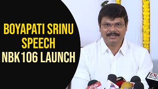 Boyapati Srinu Speech @ #NBK106 Launch | Telugu Movie News | Cinema News Telugu | Tollywood News - TFPC