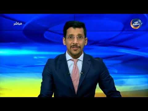 نشرة أخبار السابعة مساءً   الهلال الأحمر الإماراتي يسّير عيادة متنقلة بالساحل الغربي (17 يناير)