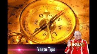 Vastu tips | 24th April, 2018 - INDIATV