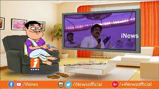 Dada Hilarious Talk With MLA Nandamuri Balakrishna | Pin Counter | iNews - INEWS