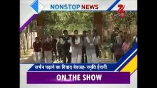 DNA: Azam Khan says Taliban, Dawood funding Mulayam's birthday bash - ZEENEWS