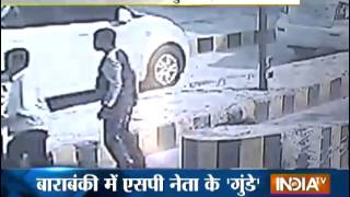 5 Khabarein UP Punjab Ki November 22, 2014 - INDIATV