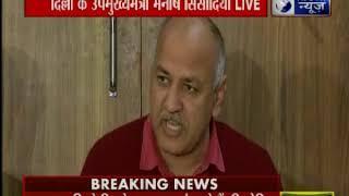 दिल्ली के उपमुख्यमंत्री मनीष सिसोदिया का बयान, कहा हमारे विधायकों ने कोई लाभ नहीं लिया - ITVNEWSINDIA