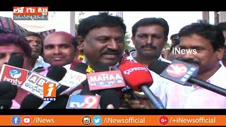 Suspense Continue On 5 Missing Sitting MLAs in TRS MLA Candidates List | Loguttu | iNews - INEWS
