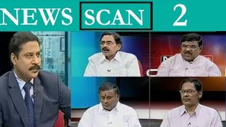"""Debate On """"AP and Telangana Financial Issues"""" 