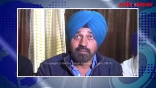 जालंधर (वीडियो) : किसान आलू की फसल को बैंकों के बाहर रख करेंगे प्रदर्शन