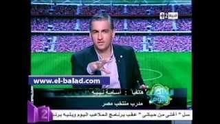 بالفيديو.. أسامة نبيه: شوقي غريب ساندني بقوة لتولي تدريب المنتخب