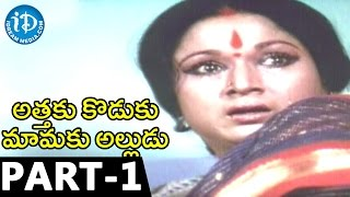 Attaku Koduku Mamaku Alludu Full Movie Part 1    Vinod Kumar, Roja, Divyavani    Chakravarthy - IDREAMMOVIES