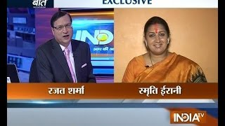 Smriti Irani speaks exclusively with Rajat Sharma on Aaj Ki Baat - INDIATV