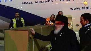 وصول جثث الضحايا اليهود الفرنسيين إلى إسرائيل