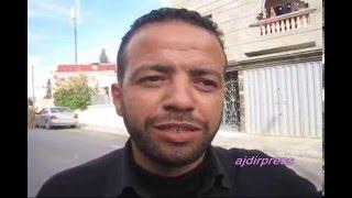 فعاليات تجديد جمعية المصورين الصحافيين لجهة بني ملال خنيفرة